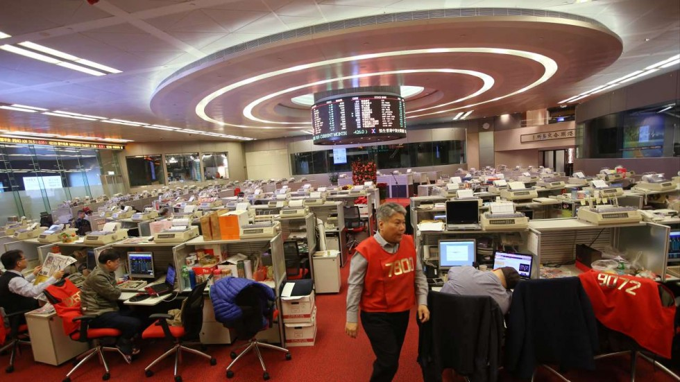 Trading Floor in China